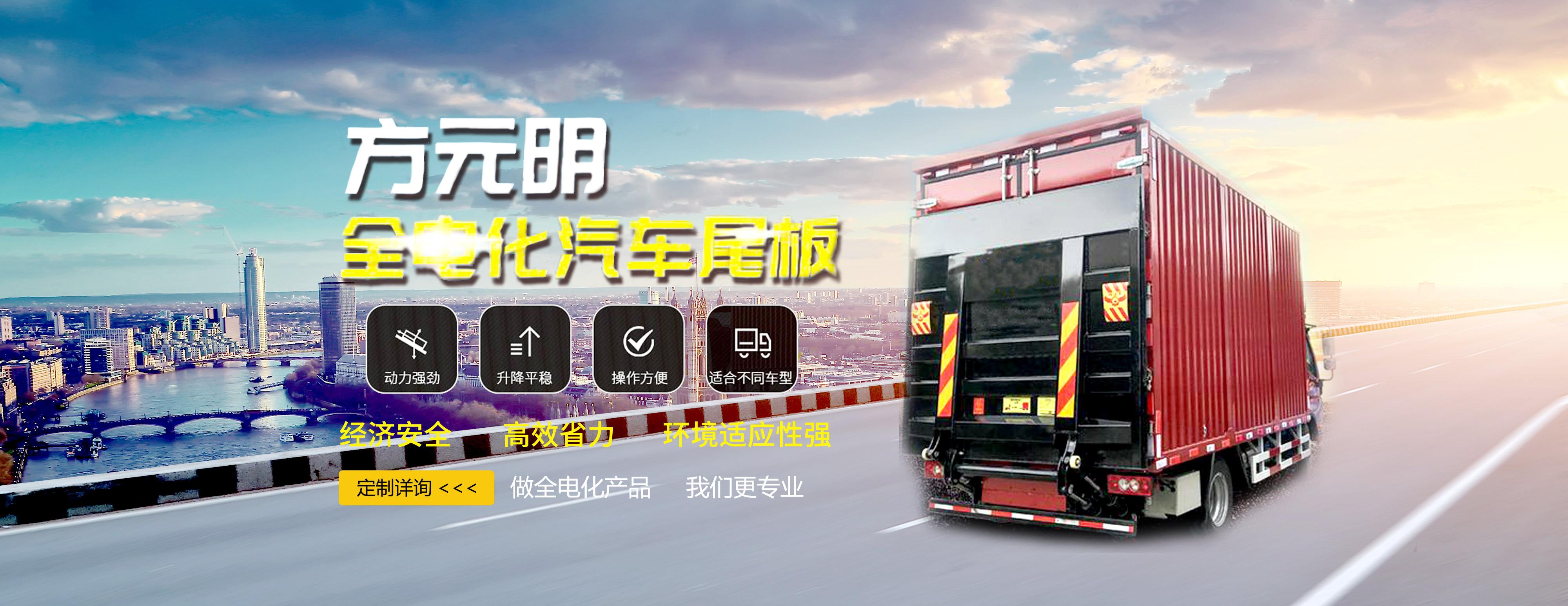 重载伺服电动缸,六自由度平台,电动汽车尾板,调平系统,高度计,搜跟瞄转台