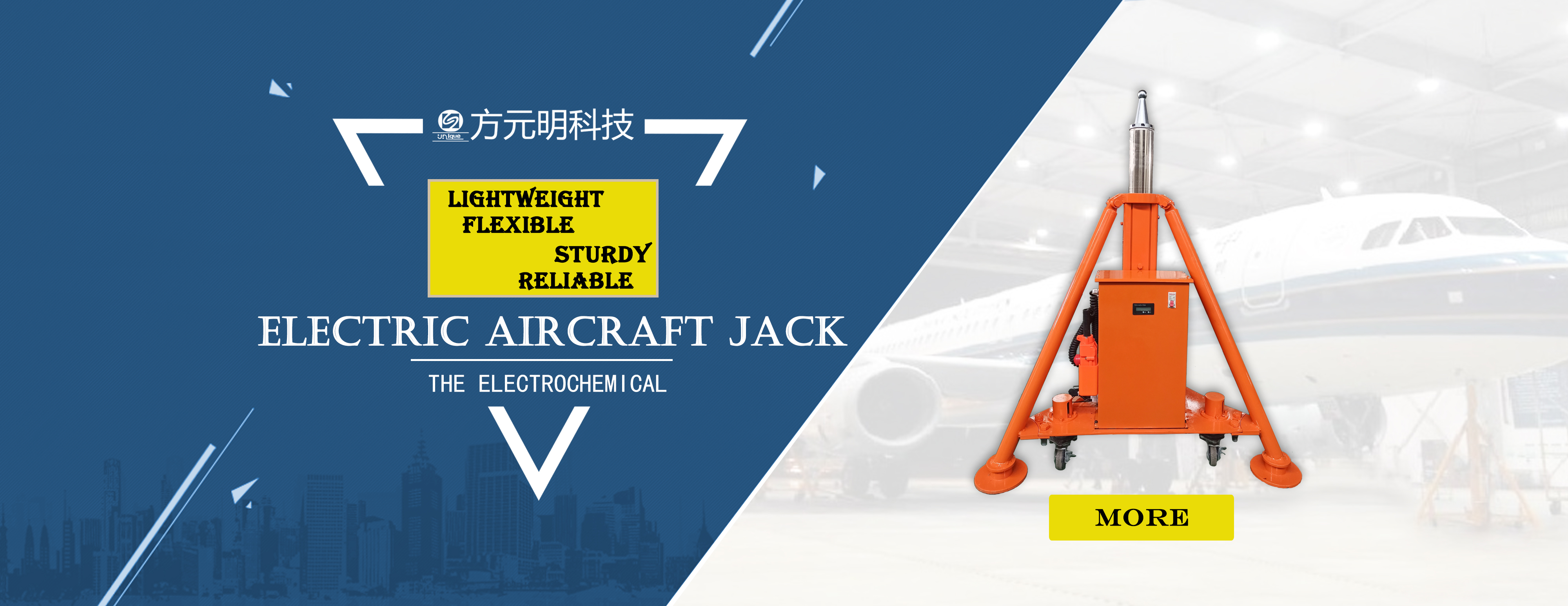 Heavy duty servo electric cylinder,6DOF,Fully electrified car tailgate,Leveling Control System,Barometric pressure altimeter
